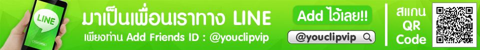 youclipvip-960