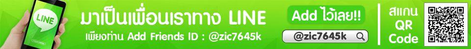 zic7645k-960