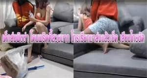 เด็กส่งพิซซ่า โดนพริตตี้สวยมาก โทรเรียกมาส่งแล้วเย็ด เสียงไทยชัด